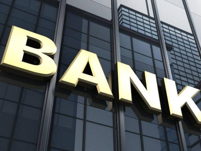 Оформление банков