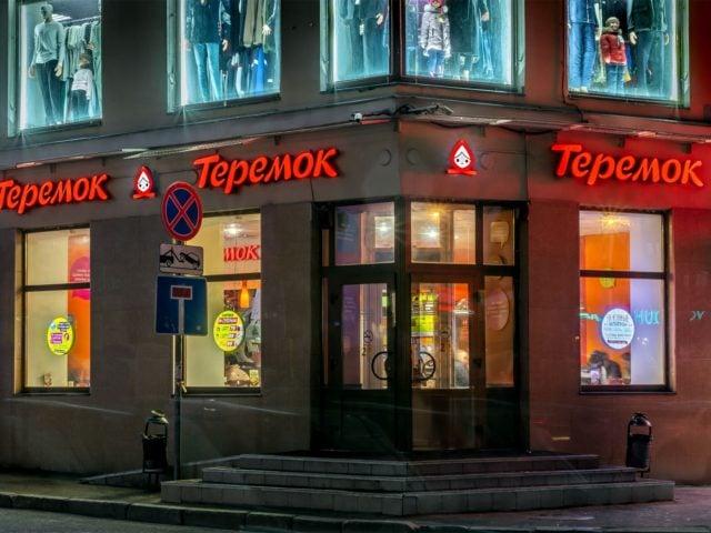 Световые вывески «Теремок», город Москва
