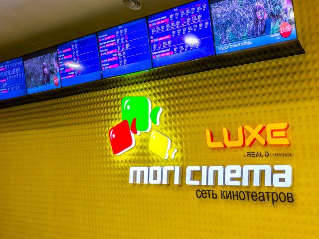 Интерьерная вывеска для кинотеатра «Mori Cinema»
