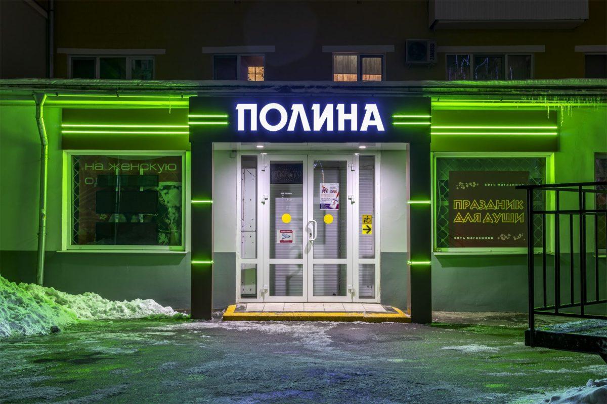Входная группа для магазина «Полина»