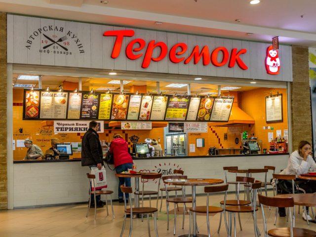 Оформление торговой точки ресторана «Теремок»