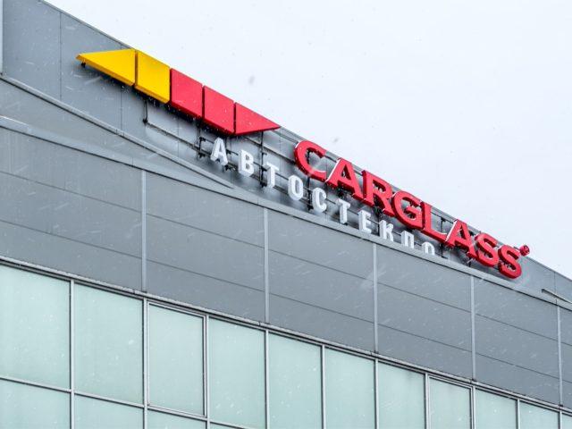 Фасадная вывеска «Каргласс», г.Москва, Ярославское шоссе