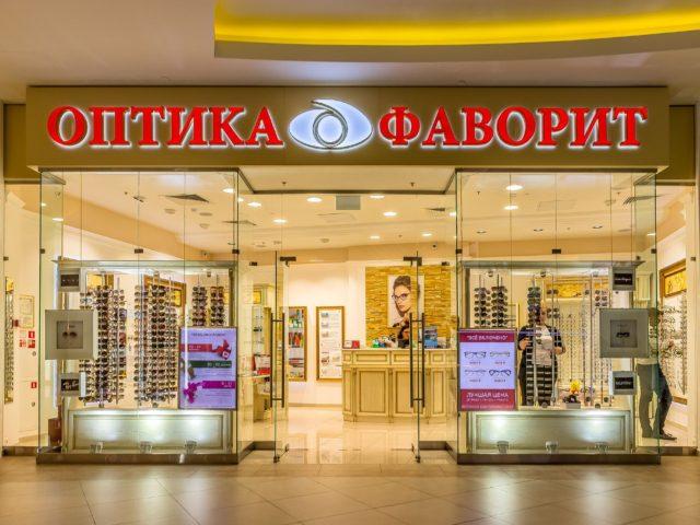 Интерьерная вывеска «Оптика фаворит», Москва, ТЦ Вегас