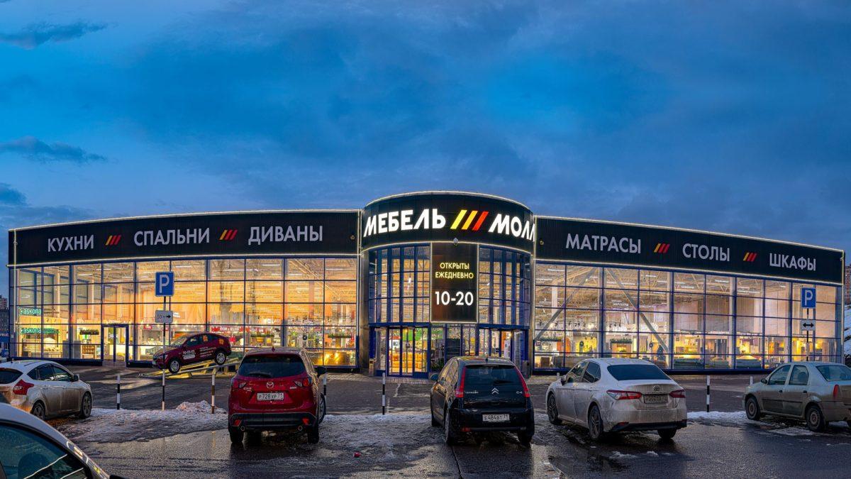 Комплексное оформление торгового центра