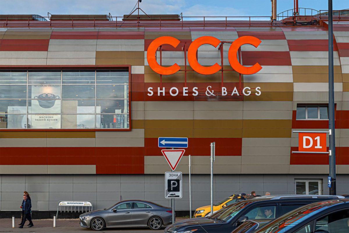 Крышная установка для магазина «ССС», Москва