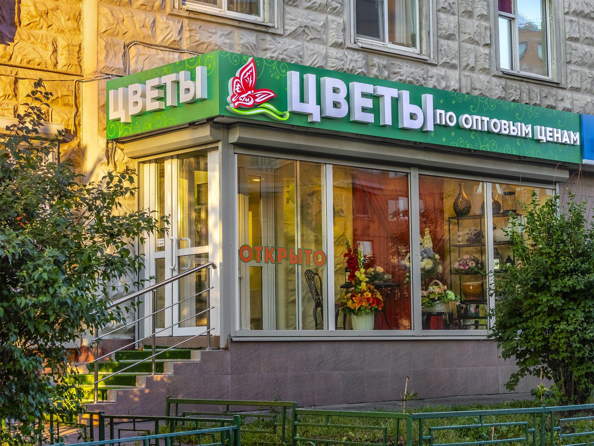 рекламные вывески цветочных магазинов фото является как его
