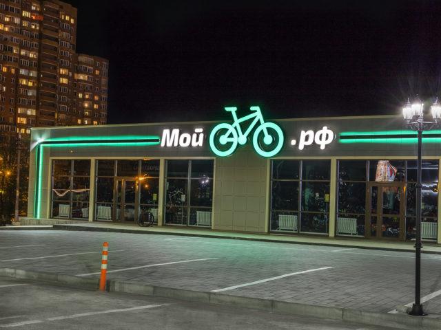 Наружное и внутреннее оформление магазина «Мой велосипед»