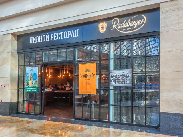 Интерьерная вывеска для пивного ресторана «Radeberger»