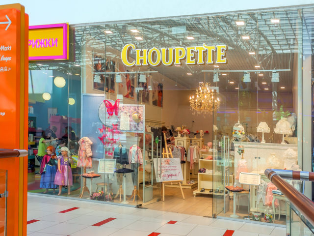 Интерьерная вывеска для бутика «Choupette»