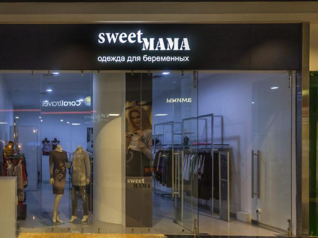 Вывеска в ТЦ для бутика «Sweet mama»