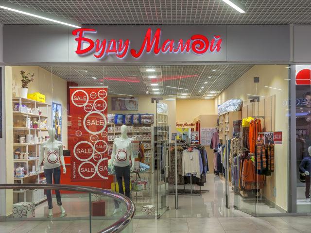 Вывеска в ТЦ для бутика «Буду мамой»