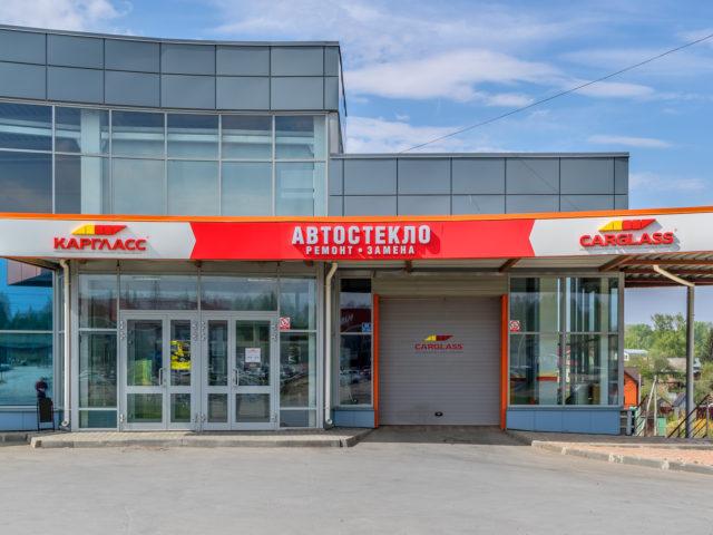 Наружная вывеска и оформление магазина автостекла «Каргласс»
