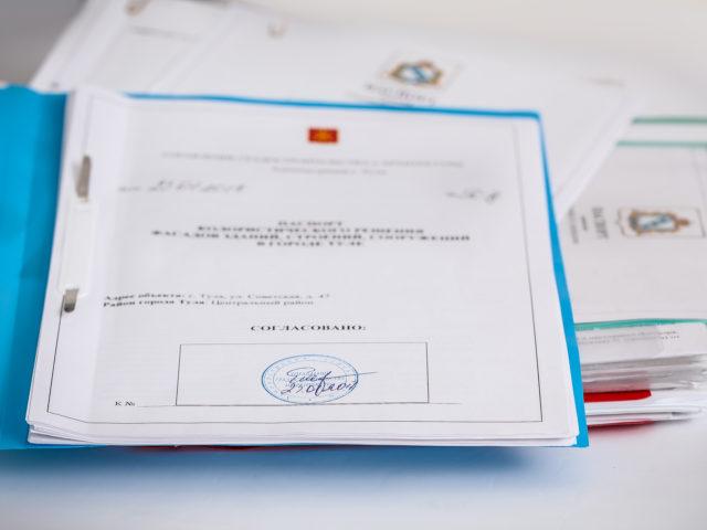 Согласование вывесок в Туле и Тульской области