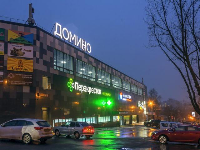 Крышная установка торгового центра «Домино»