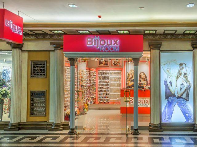 Интерьерная вывеска для бутика сестер Бузовых «Bijoux Room»