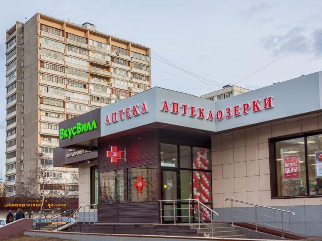 Фасадная вывеска сети аптек «Озерки», Москва