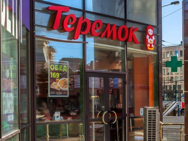Фасадная вывеска для ресторана «Теремок» г.Москва