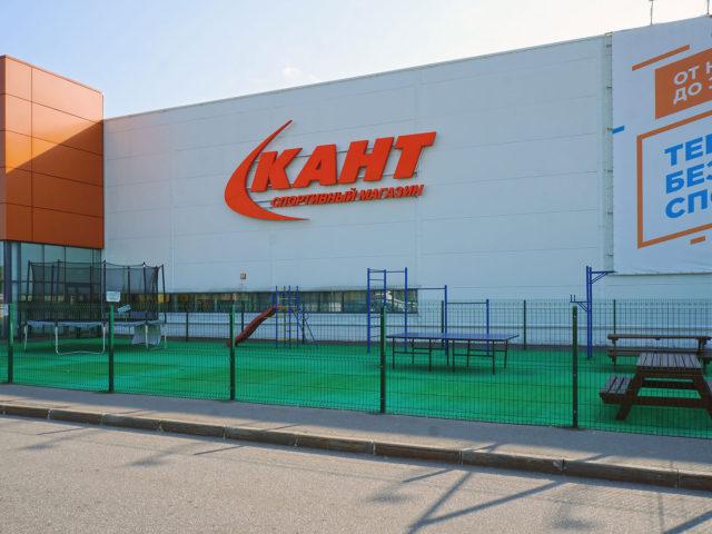 Вывеска для спортивного магазина «Кант» на фасад торгового центра