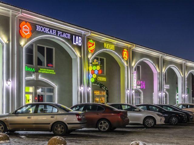 Вывески для «Совхоза им. Ленина», кальянная и магазин