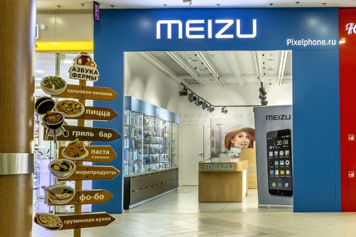 """Интерьерная вывеска """"Meizu"""""""