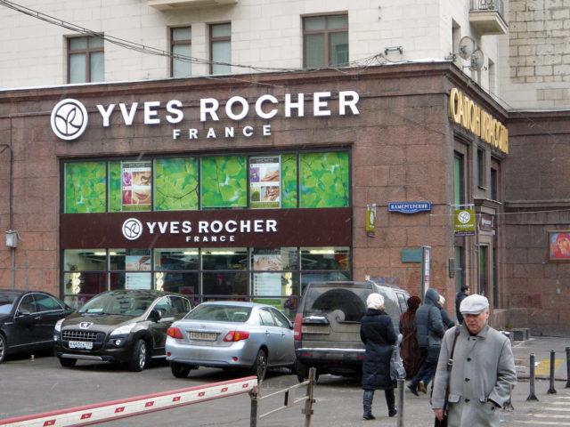 Фасадная вывеска «Ив Роше» г. Москва
