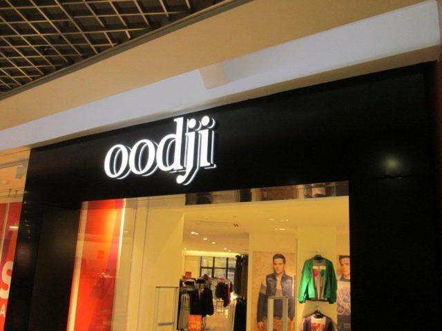 Интерьерная вывеска «Oodji»