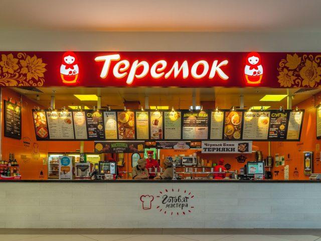 Оформление ресторана «Теремок», Москва, ТЦ Калейдоскоп