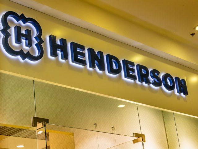 Вывеска «Henderson», ТЦ Золотой Вавилон