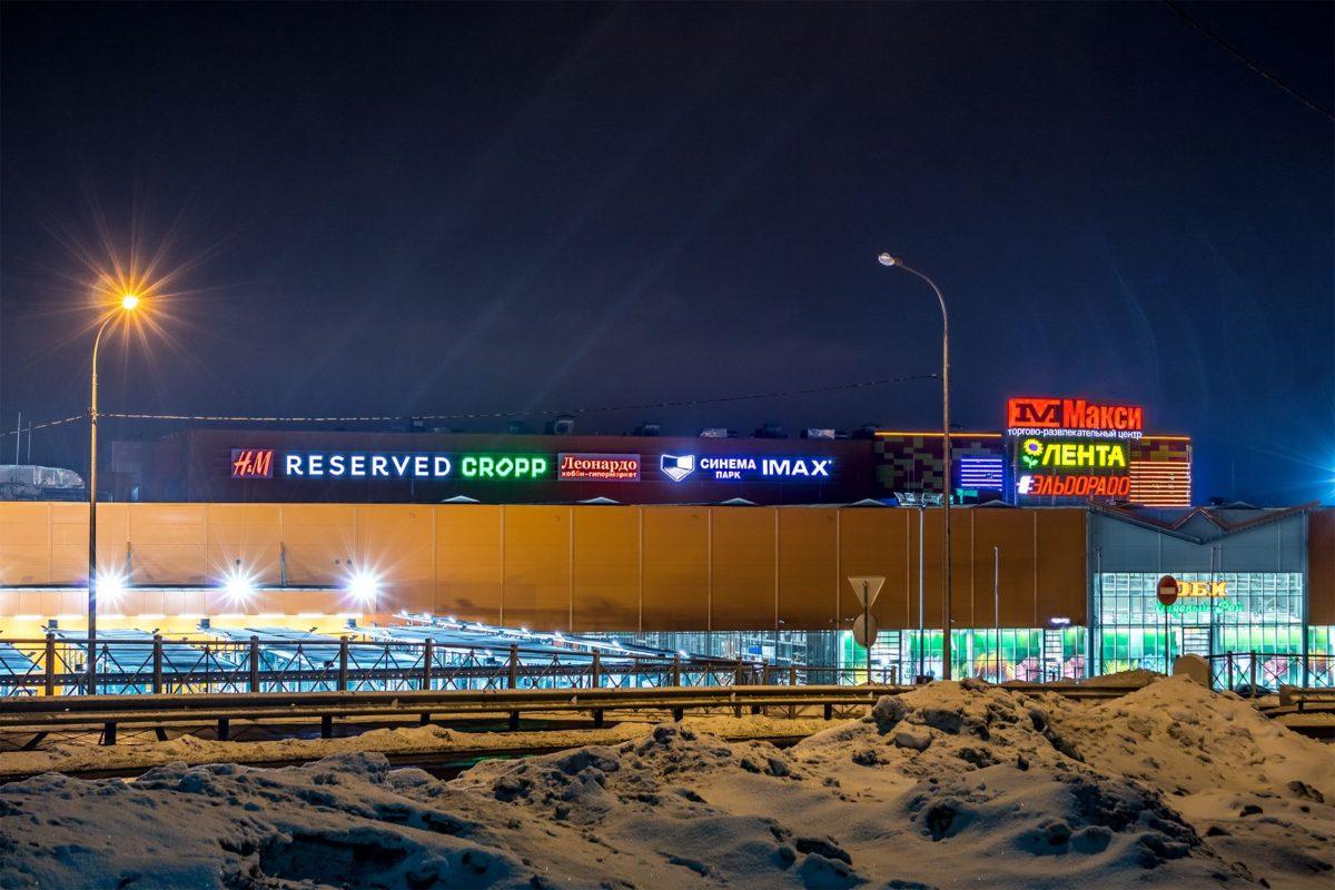 Вывески для торгового центра, фото работы компании «Атлас-групп»