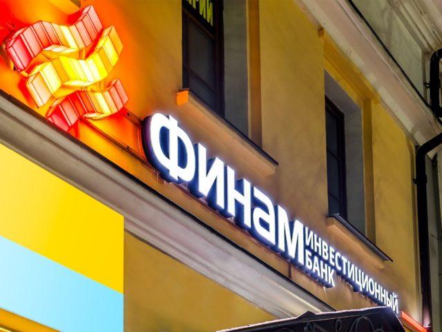 Фасадная вывеска для банка «ФИНАМ»