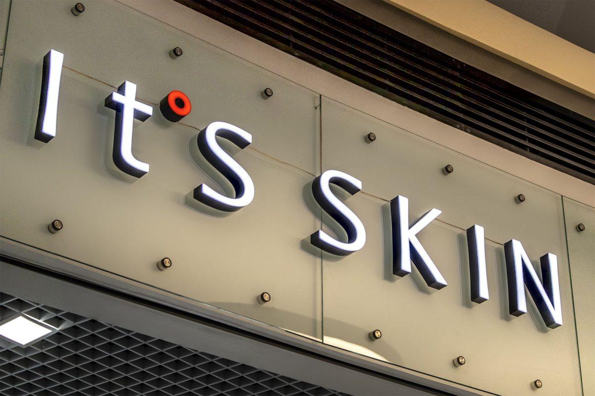 Интерьерная вывеска магазина It's skin, фото работы компании «Атлас-групп»