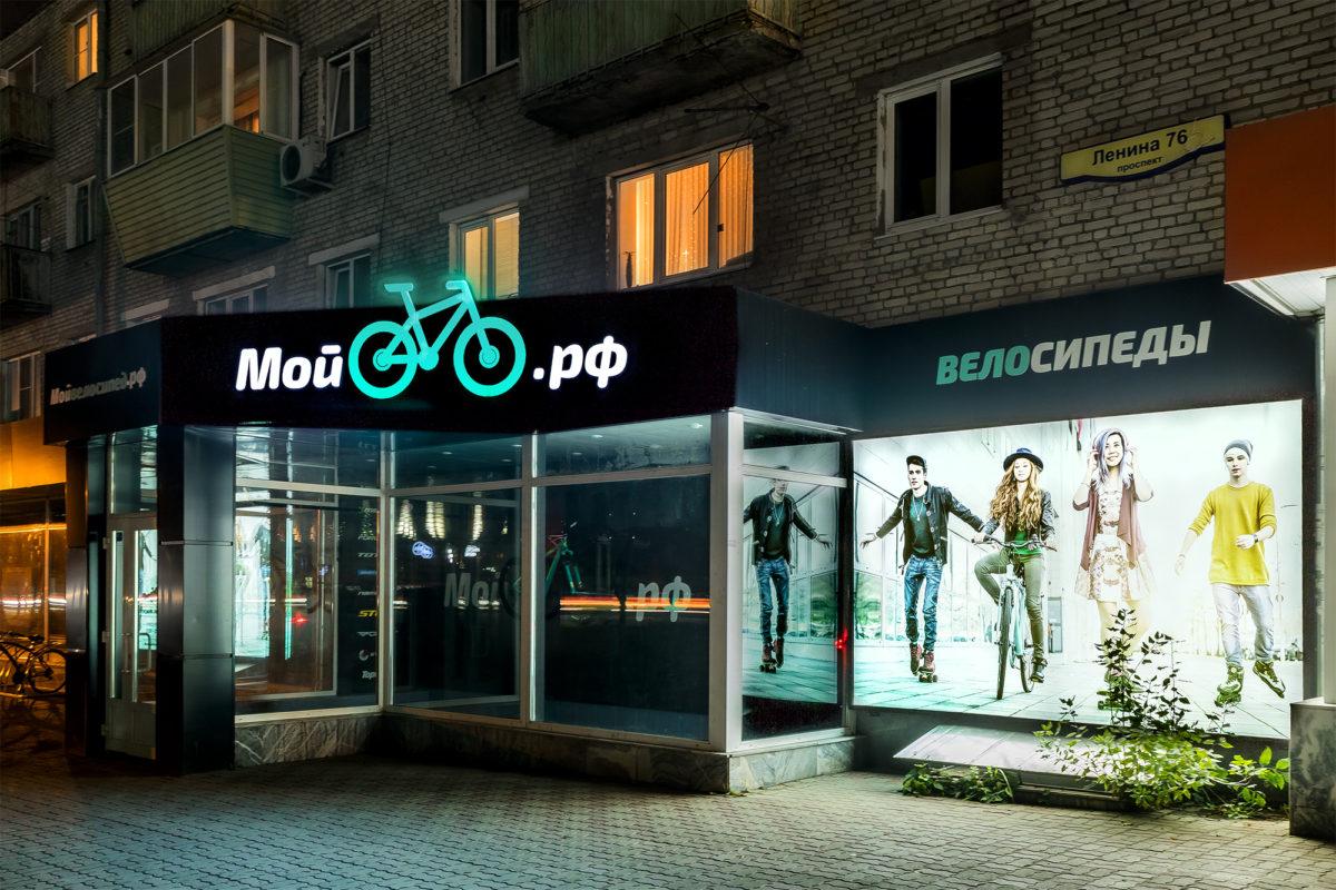 Комплексное оформление магазина, фото работы компании «Атлас-групп»