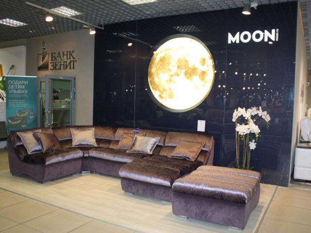"""Интерьерные вывески """"Moon"""""""