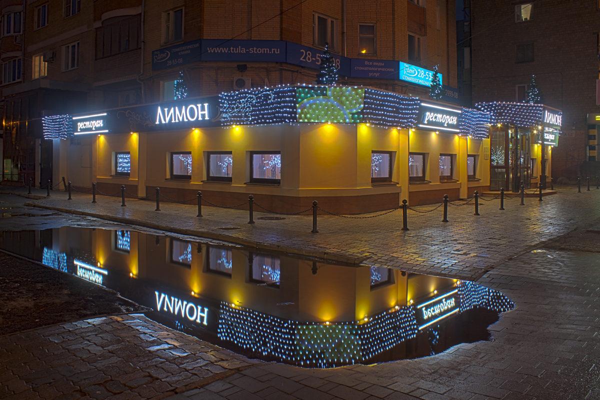 Оформление ресторана, фото работы компании «Атлас-групп»