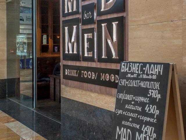 """Вывеска для кафе """"Mad Men"""" г.Москва"""