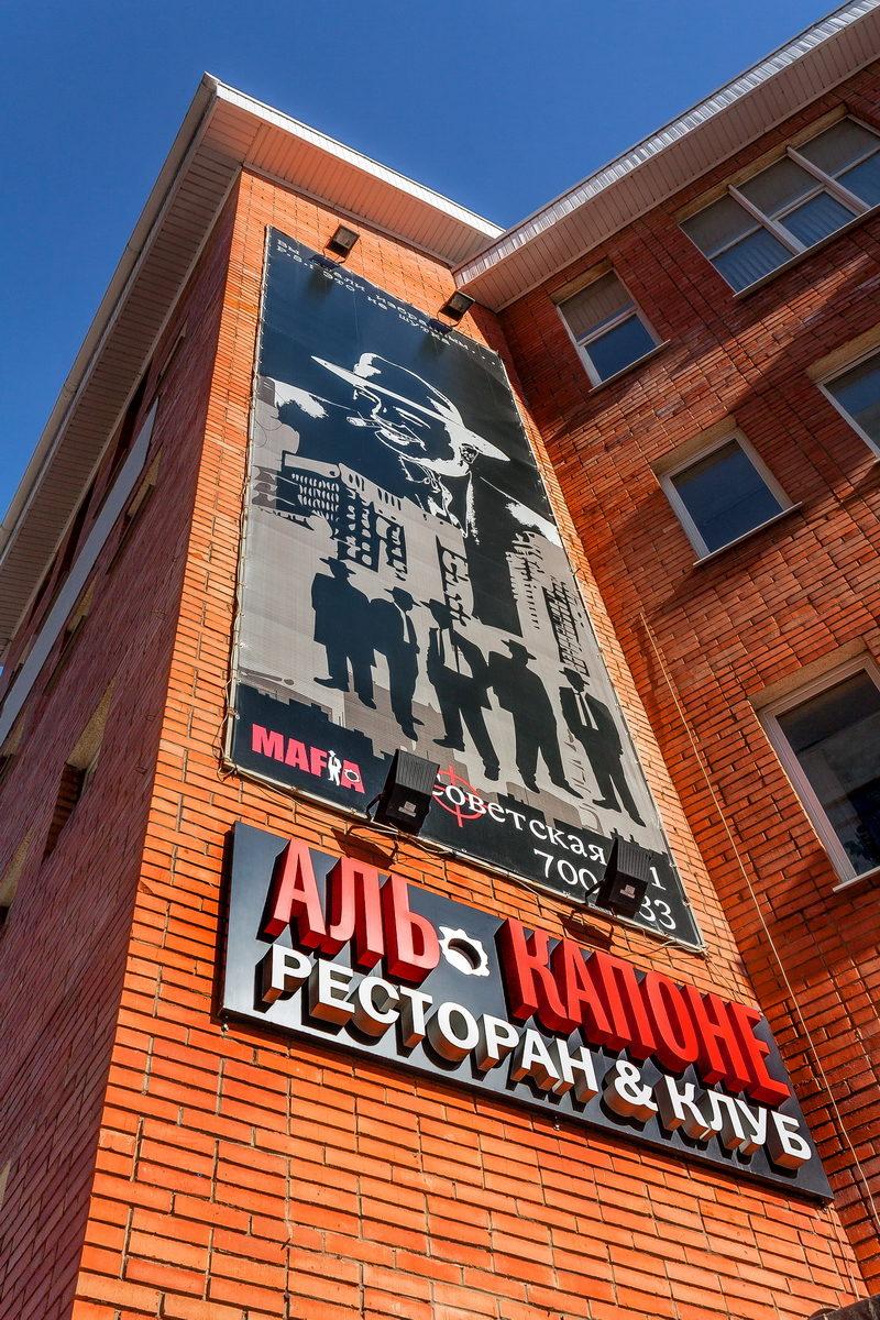 Вывеска для ресторана, фото работы компании «Атлас-групп»