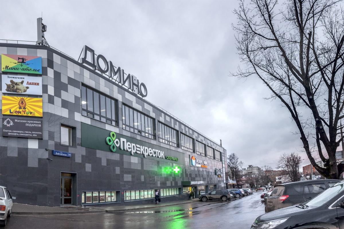 Крышная установка для торгового центра, фото работы компании «Атлас-групп»