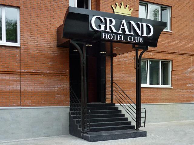 Входная группа отеля «Grand»