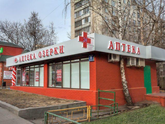 Наружная вывеска для сети аптек «Озерки» г.Москва