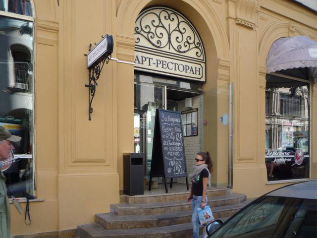 Фасадная вывеска - Арт-ресторан «Керосинка»