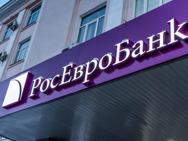 Вывеска для банка «РосЕвроБанк», г. Москва